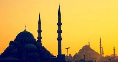 2020 Yılı Ramazan Bayramı Ka.ç Gün